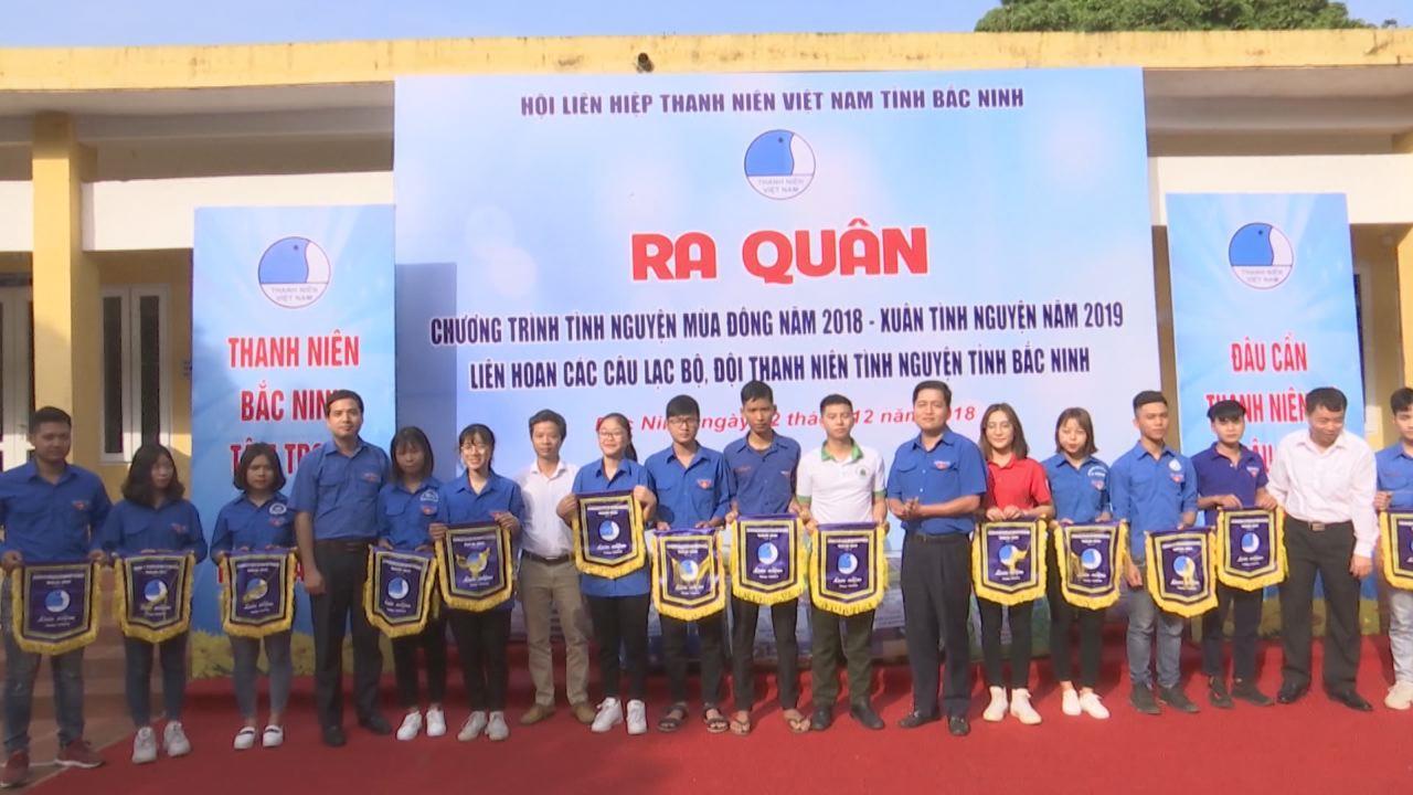 Hội Liên hiệp Thanh niên tỉnh ra quân chiến dịch tình nguyện Đông Xuân 2018 – 2019