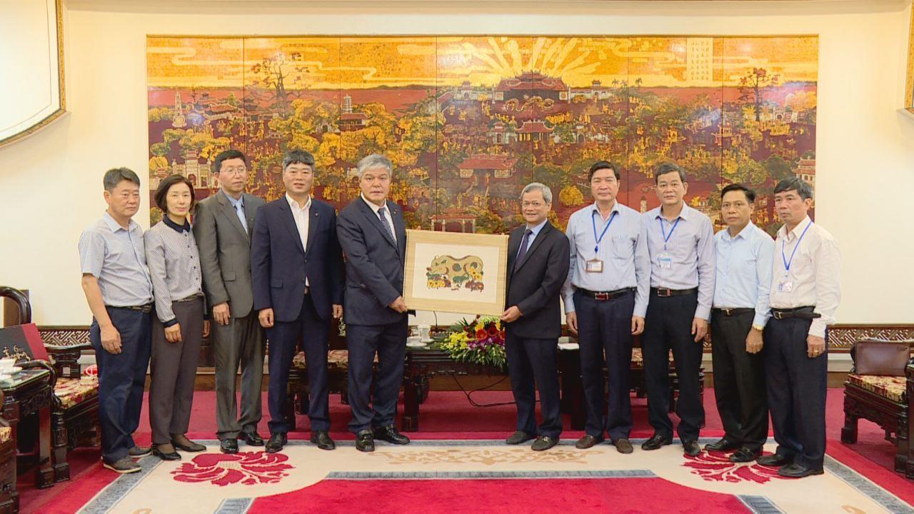 Chủ tịch UBND tỉnh tiếp xã giao lãnh đạo huyện Geumsan (Hàn Quốc)