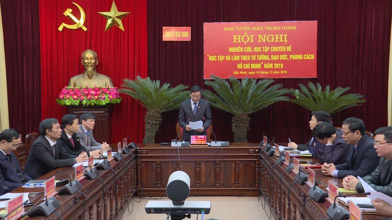 """Hội nghị trực tuyến nghiên cứu, học tập chuyên đề """" Học tập và làm theo  tư tưởng, đạo đức, phong cách Hồ Chí Minh"""" năm 2019"""