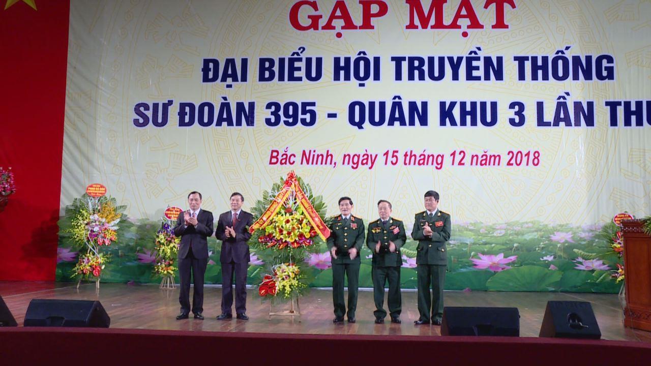 Gặp mặt đại biểu Hội Truyền thống Sư đoàn 395 - Quân khu 3