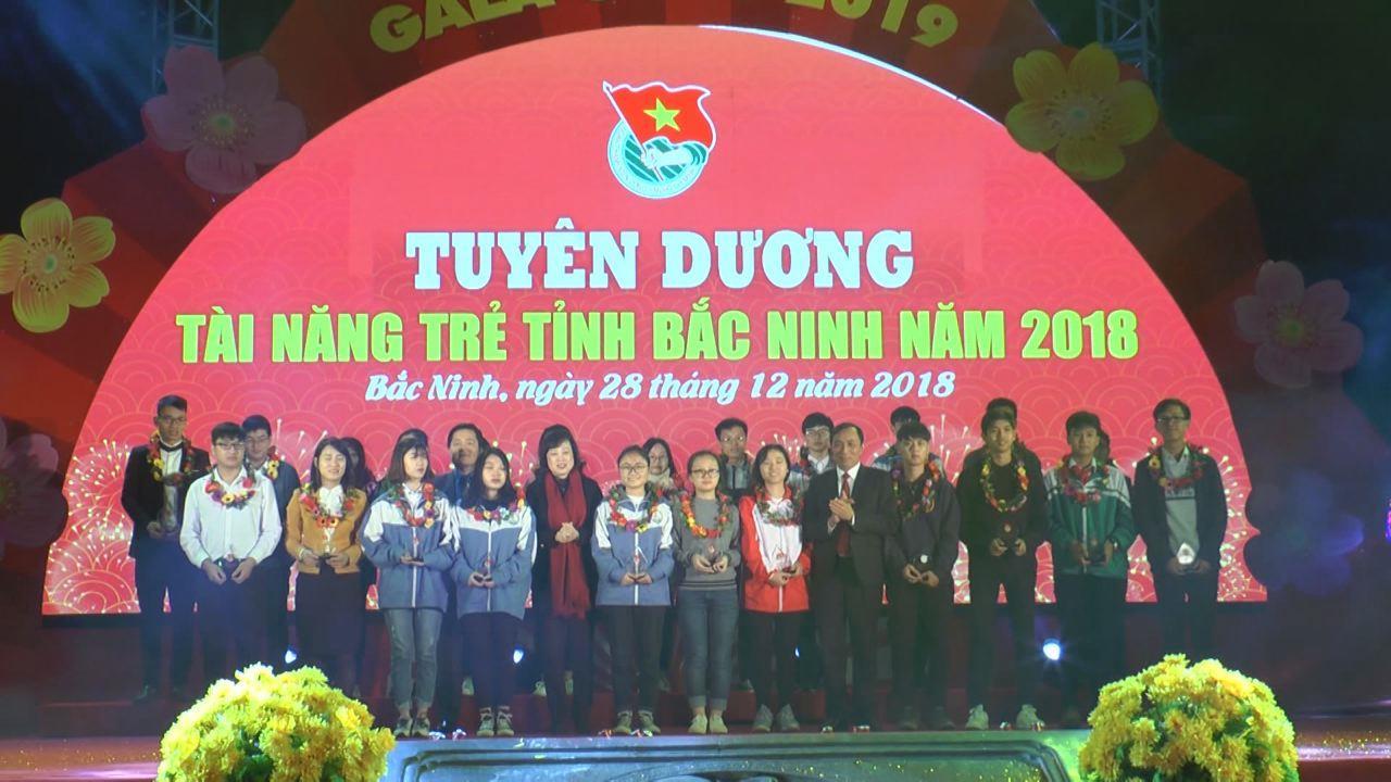 Chương trình nghệ thuật: Bắc Ninh đón chào năm mới 2019