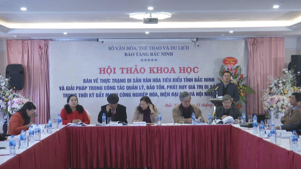 Hội thảo: Thực trạng, giải pháp phát huy giá trị di sản văn hóa  trong thời kỳ công nghiệp hóa, hiện đại hóa