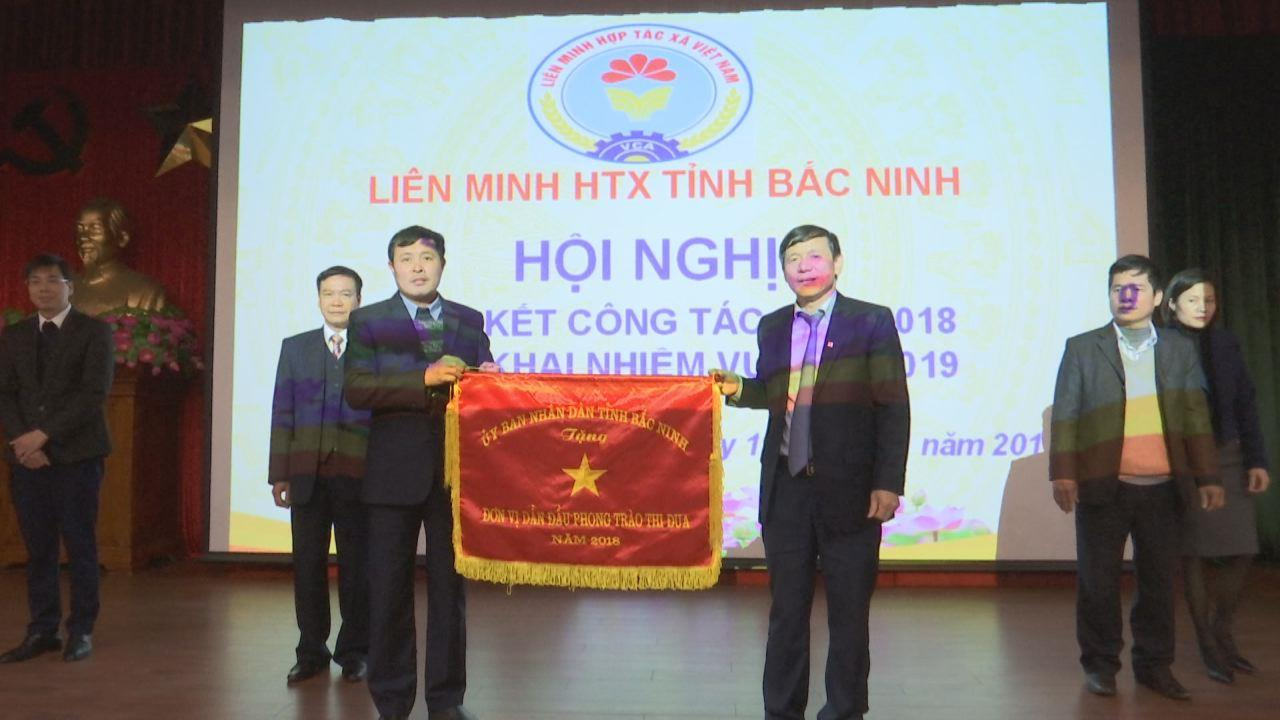 Liên minh Hợp tác xã tỉnh triển khai nhiệm vụ năm 2019