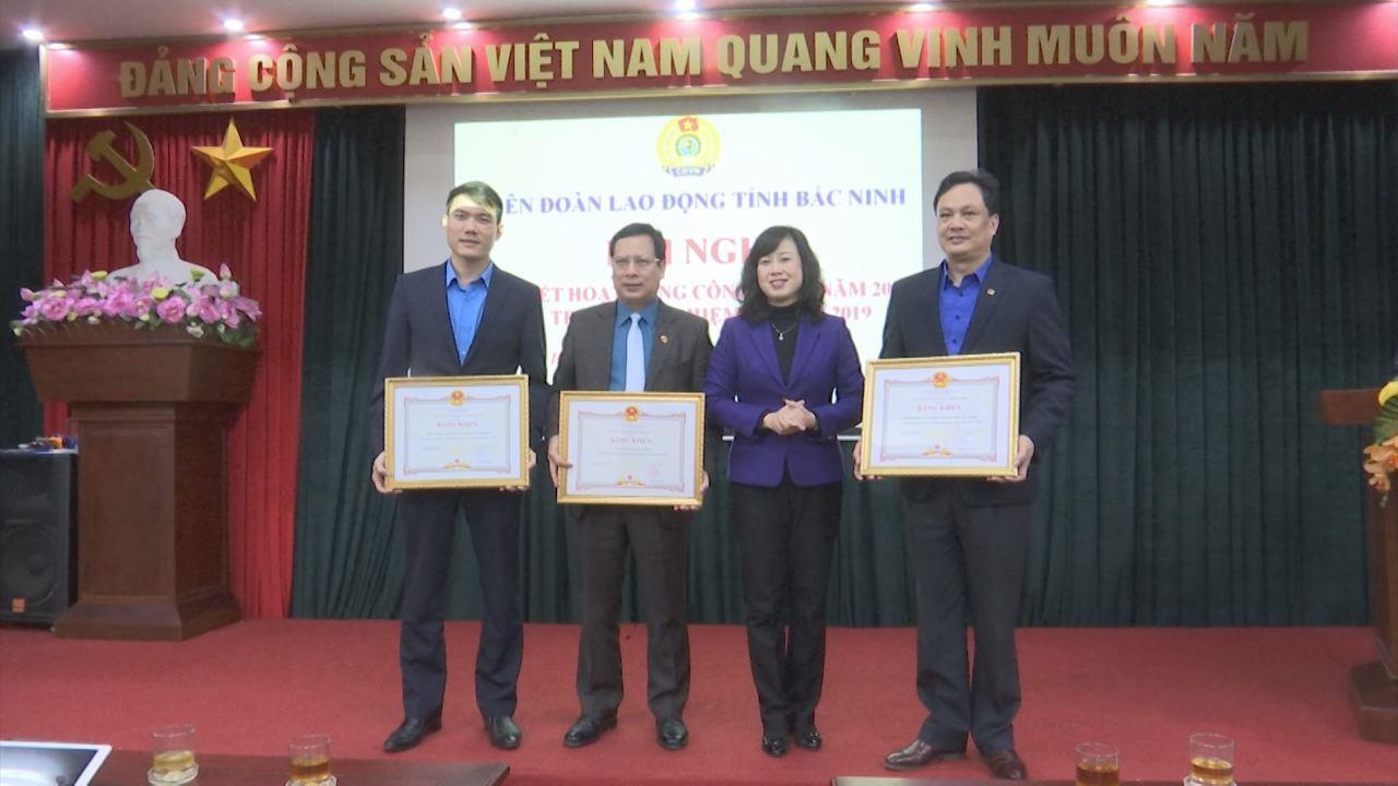 Liên đoàn Lao động tỉnh triển khai nhiệm vụ năm 2019