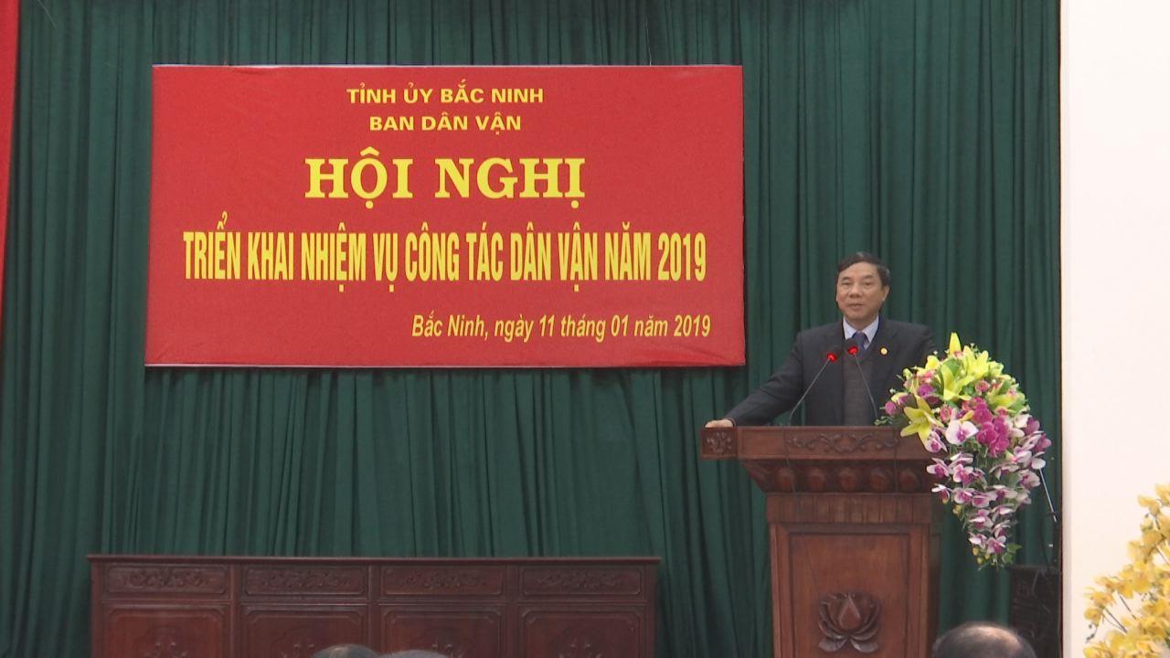 Ban Dân vận Tỉnh ủy triển khai nhiệm vụ năm 2019