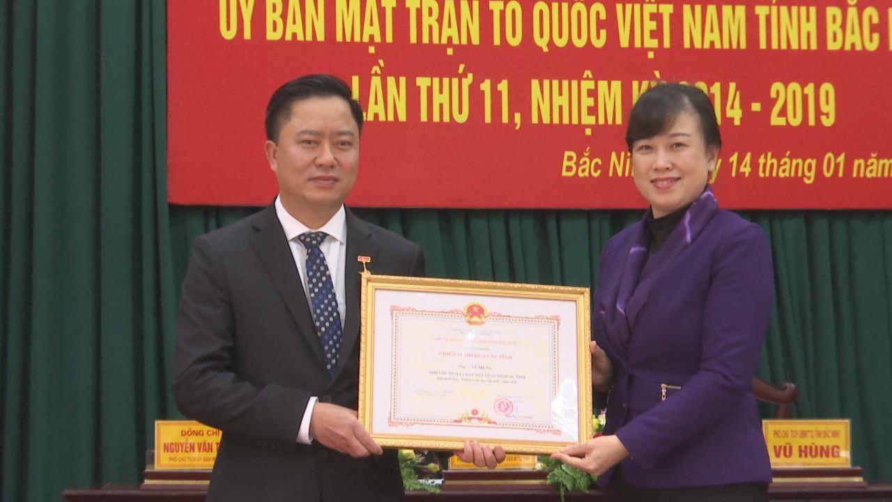 Ủy ban MTTQ tỉnh triển khai nhiệm vụ năm 2019