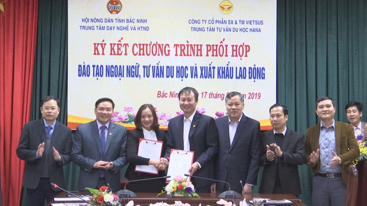 Hội Nông dân tỉnh ký kết chương trình hợp tác đào tạo ngoại ngữ, tư vấn du học và xuất khẩu lao động