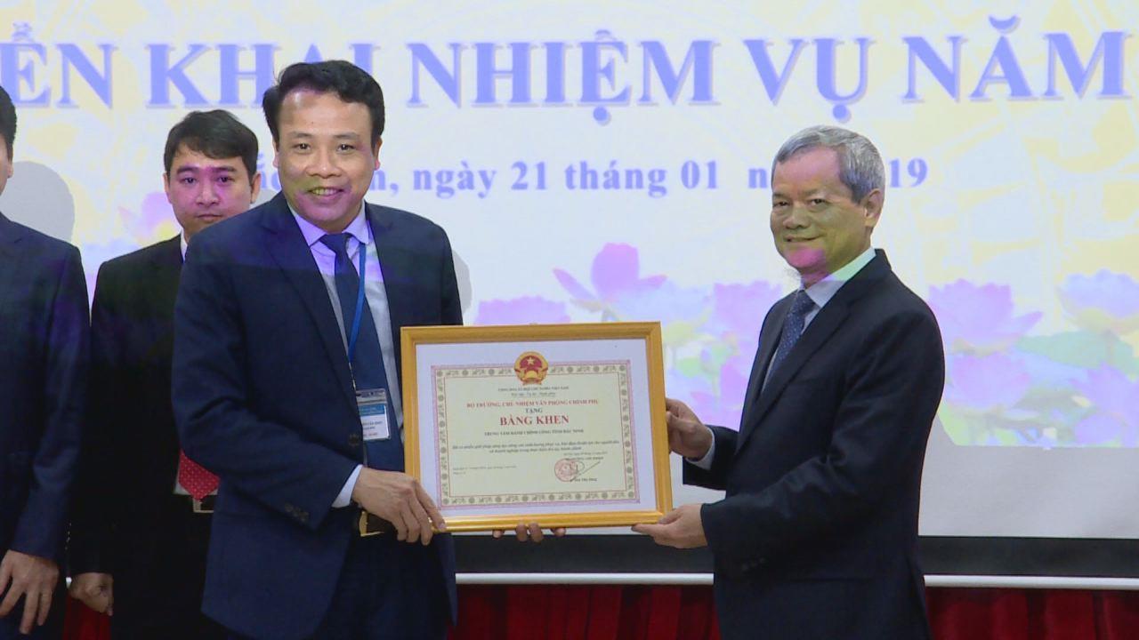 Trung tâm Hành chính công tỉnh triển khai nhiệm vụ năm 2019