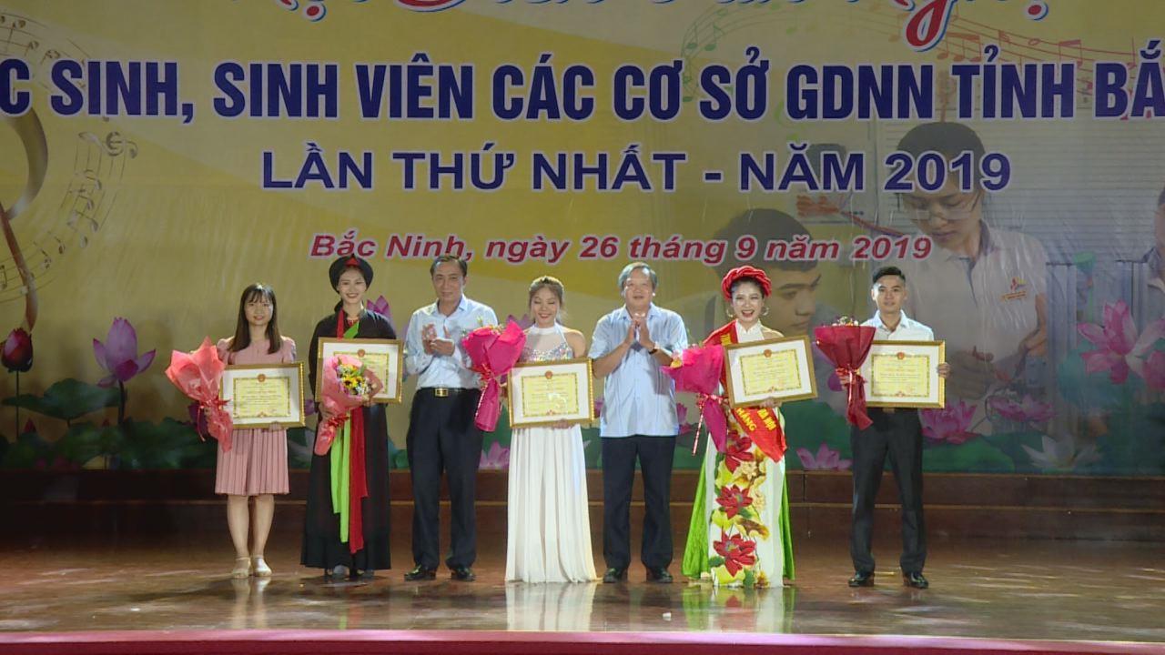 Bế mạc Hội diễn văn nghệ học sinh, sinh viên các cơ sở giáo dục nghề nghiệp