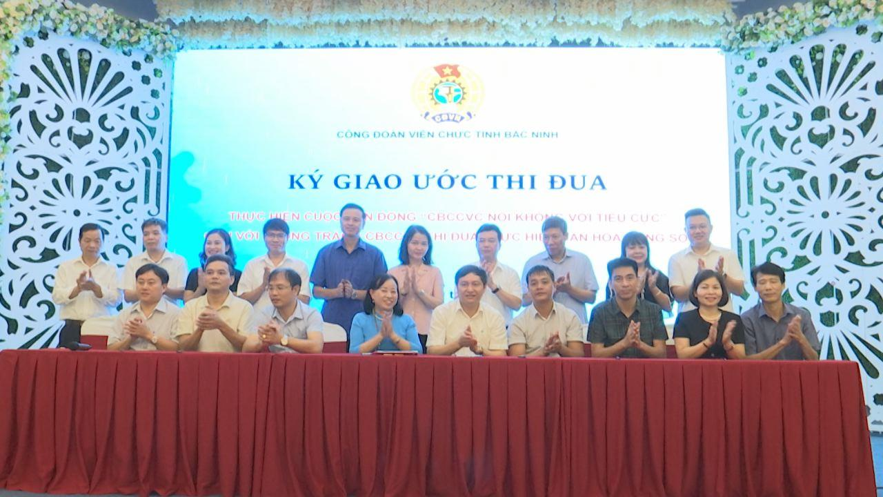 Điểm nhấn kinh tế thành phố Bắc Ninh năm 2018