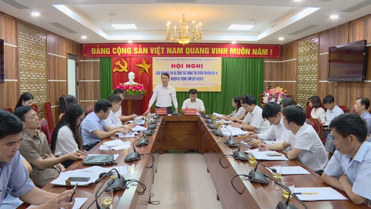 Văn phòng Tỉnh ủy gặp mặt đầu năm 2019