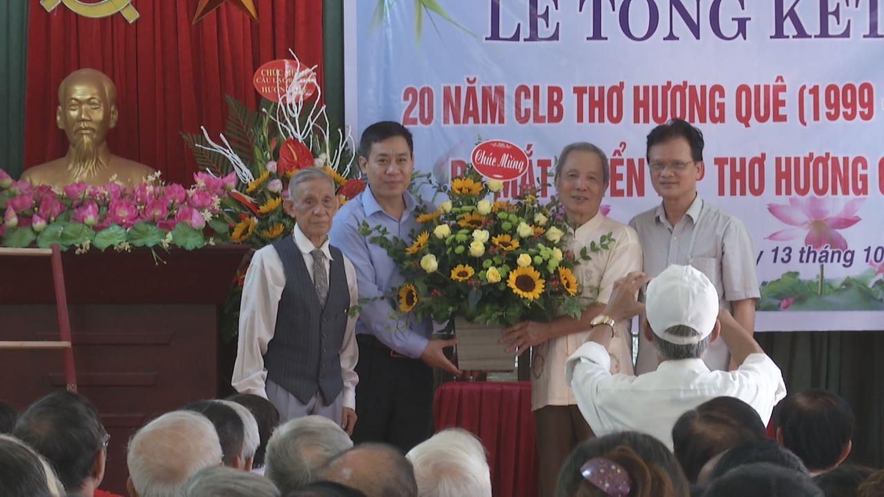 Câu lạc bộ thơ Hương Quê kỷ niệm 20 năm thành lập