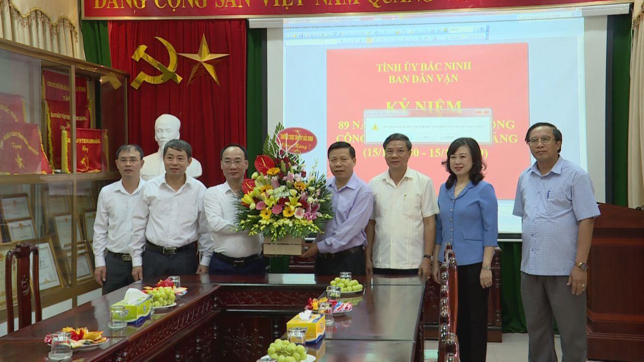 Thường trực Tỉnh ủy chúc mừng Ban Dân vận Tỉnh ủy nhân ngày truyền thống công tác dân vận của Đảng