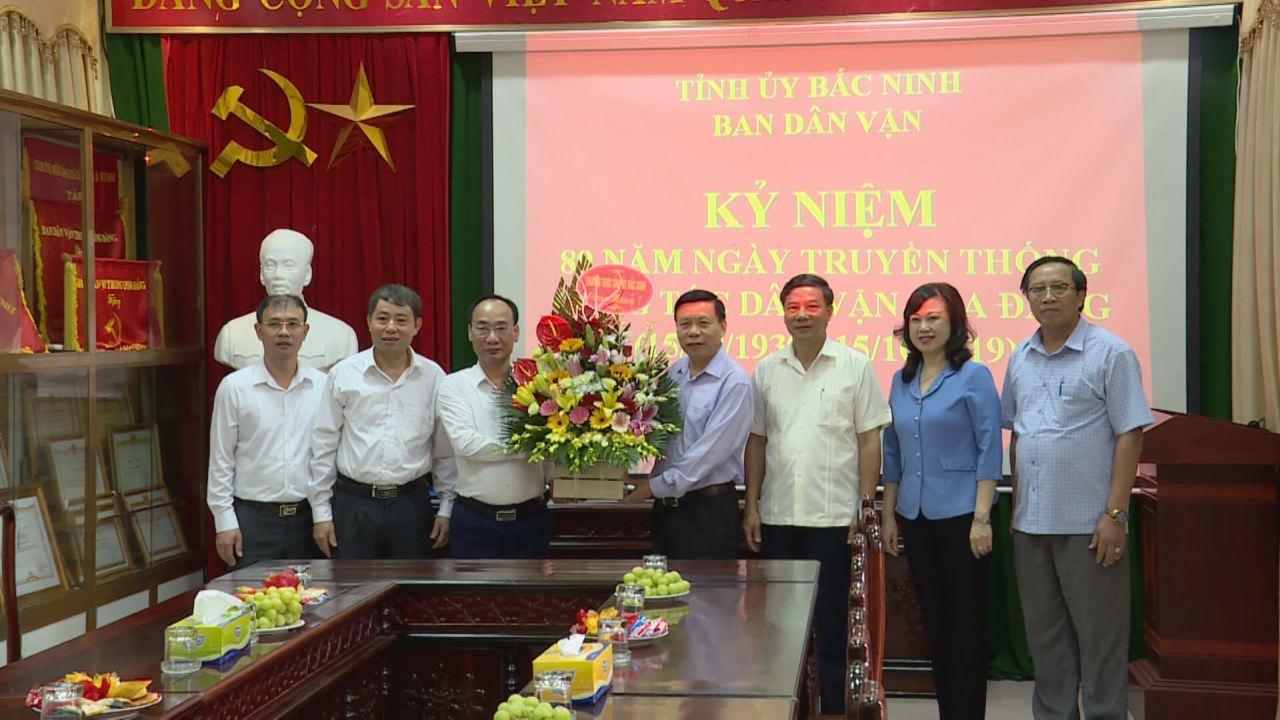 Câu lạc bộ Quan họ Nhị Hà, thành phố Hà Nội