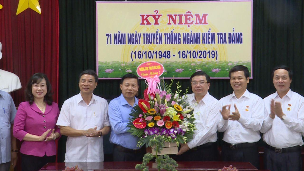 Thường trực Tỉnh ủy chúc mừng 71 năm ngày truyền thống ngành Kiểm tra Đảng