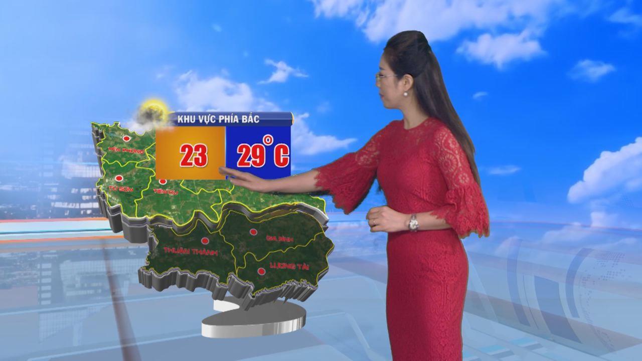 Bản tin dự báo thời tiết đêm 18 ngày 19/10/2019