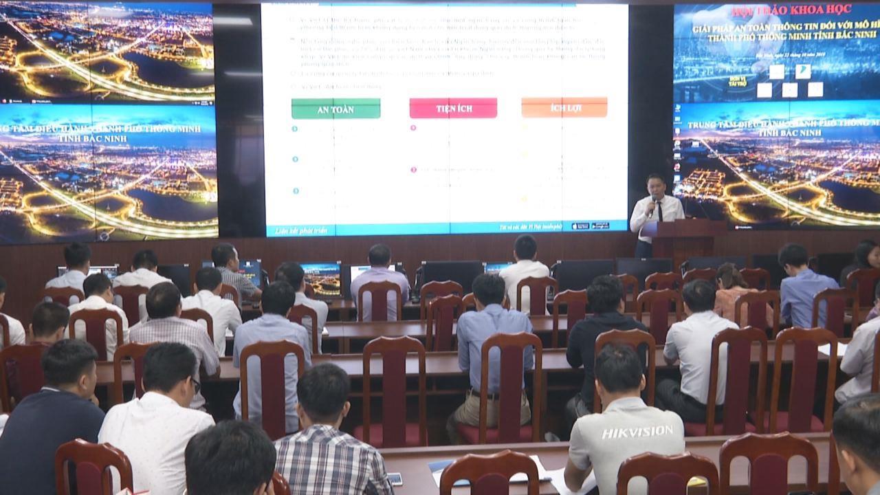 Hội thảo giải pháp an toàn thông tin đối với mô hình thành phố thông minh