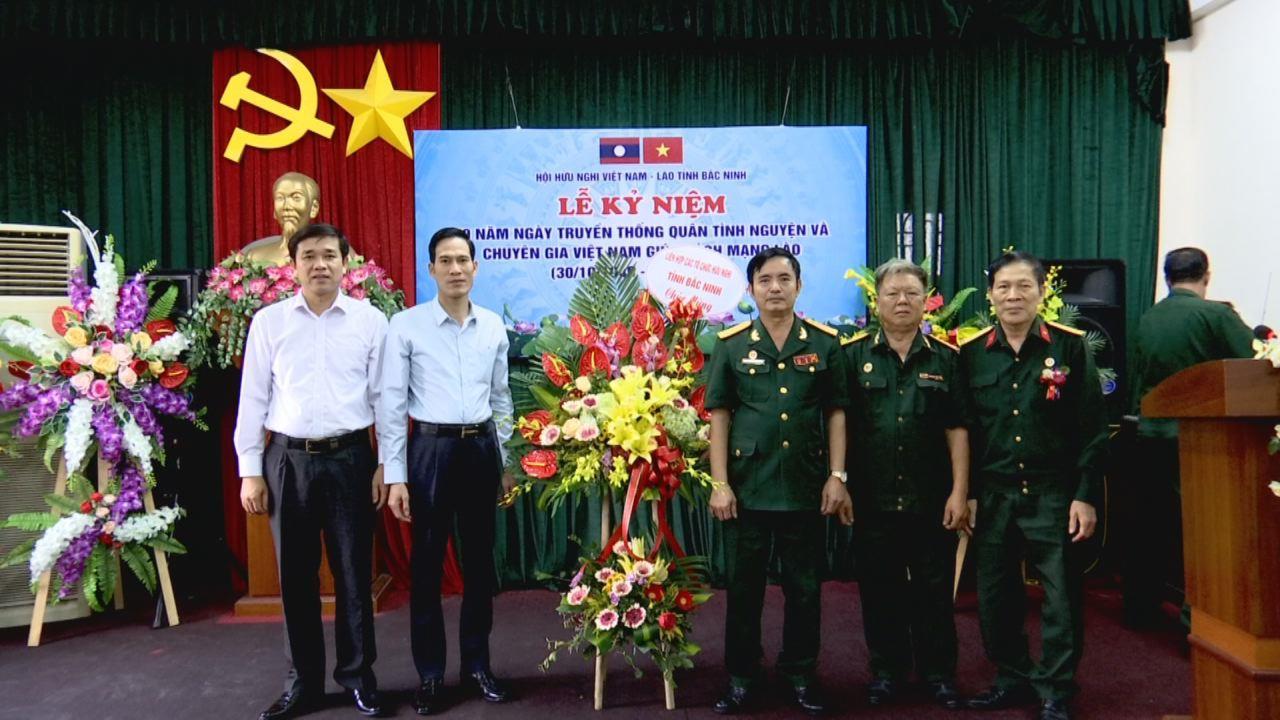 Kỷ niệm 70 năm ngày truyền thống quân tình nguyện  và chuyên gia Việt Nam giúp cách mạng Lào