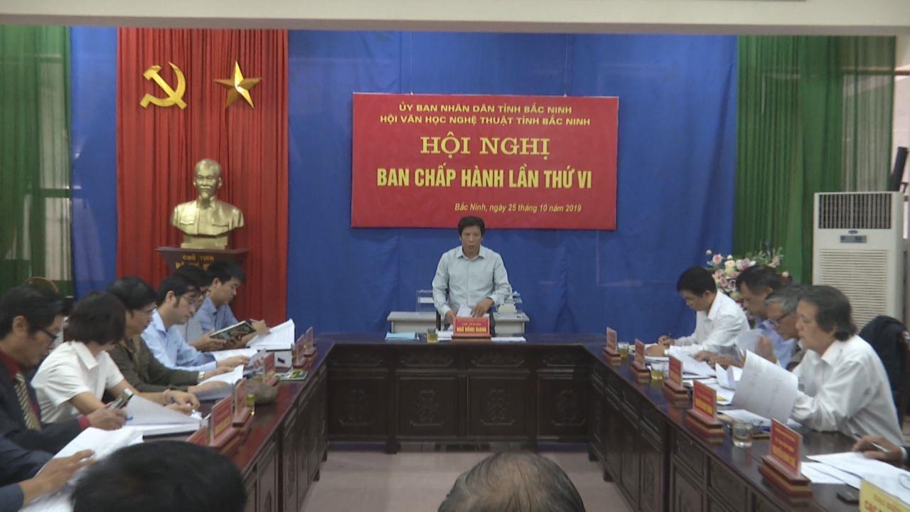 Hội Văn học Nghệ thuật tỉnh triển khai nhiệm vụ quý IV/2019