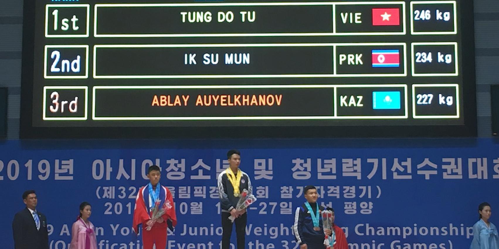 Vận động viên Đỗ Tú Tùng (Bắc Ninh) phá 2 kỷ lục châu Á