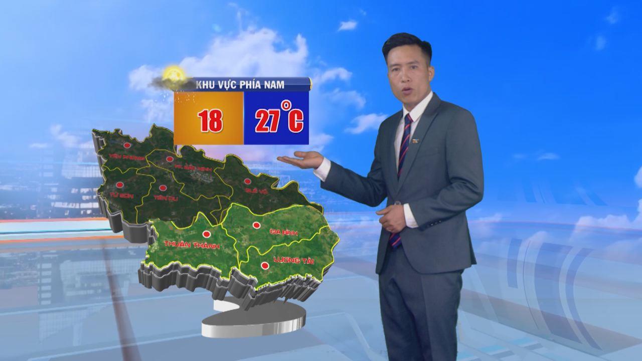 Bản tin dự báo thời tiết đêm 29 ngày 30/10/2019