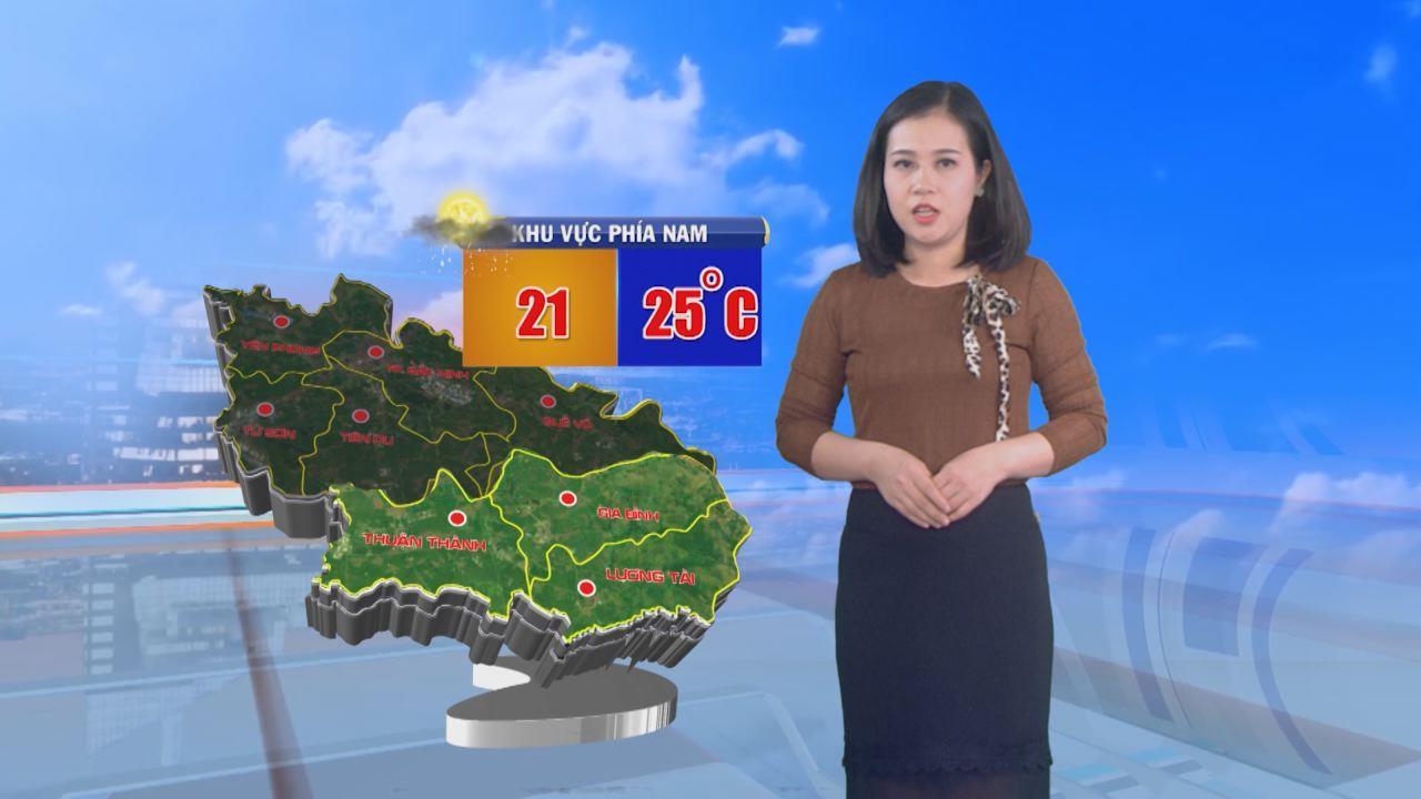 Bản tin dự báo thời tiết đêm 01 ngày 02/11/2019