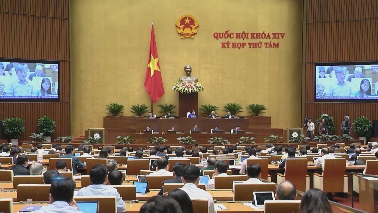 Quốc hội thảo luận về Đề án tổng thể phát triển kinh tế - xã hội dân tộc thiểu số và vùng khó khăn đặc biệt