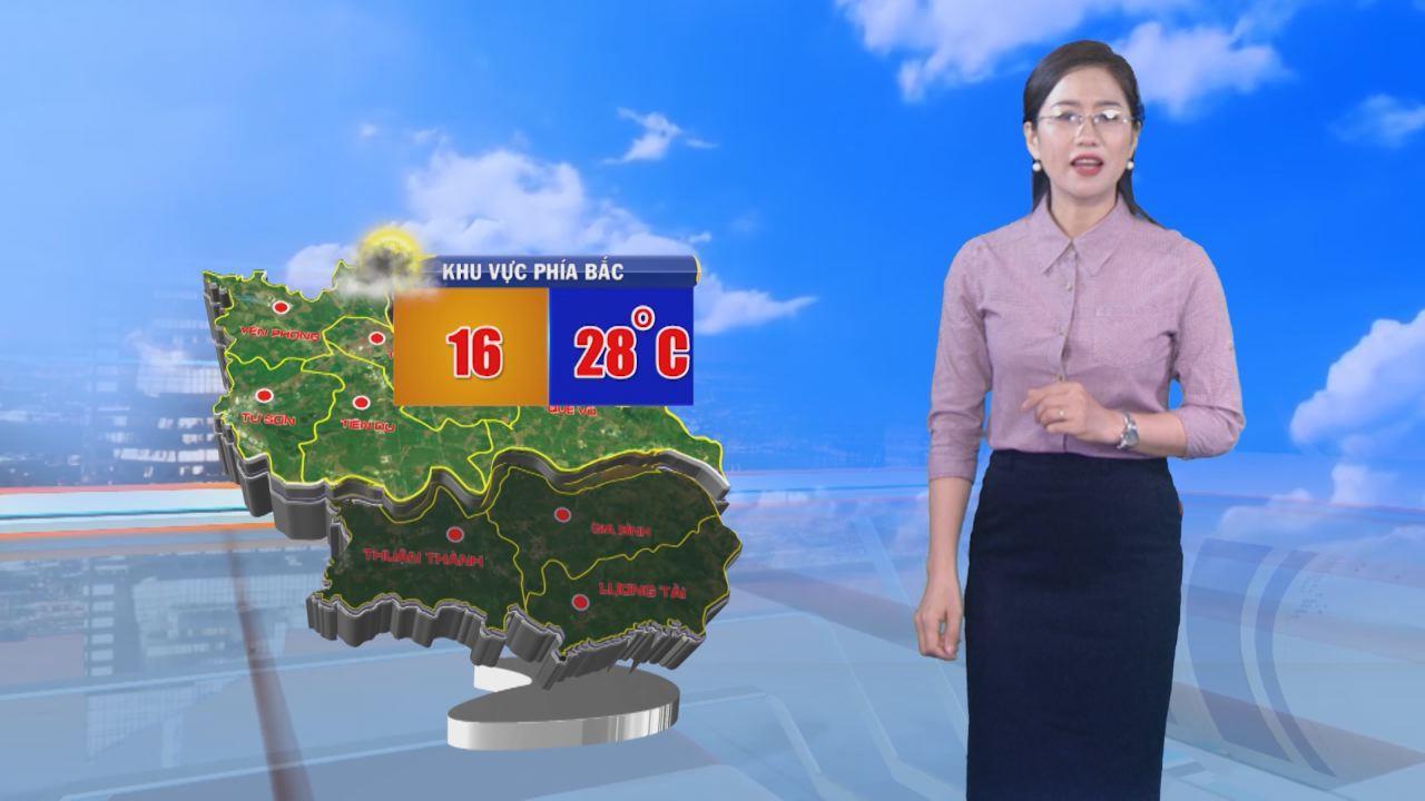 Sơ kết công tác phối hợp tuyên truyền giữa  Tỉnh ủy Bắc Ninh và Báo Điện tử Đảng Cộng sản Việt Nam