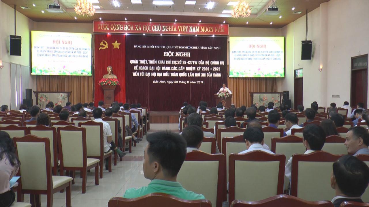 Đảng ủy Khối các cơ quan và doanh nghiệp tỉnh quán triệt Chỉ thị 35 của Bộ Chính trị về Đại hội Đảng các cấp