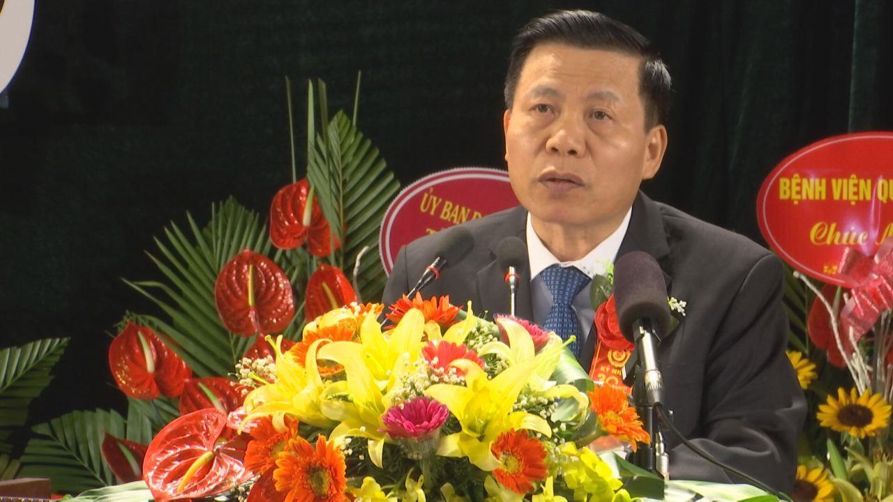 """Đại hội thi đua """"Cựu chiến binh gương mẫu"""" tỉnh Bắc Ninh lần thứ VI"""