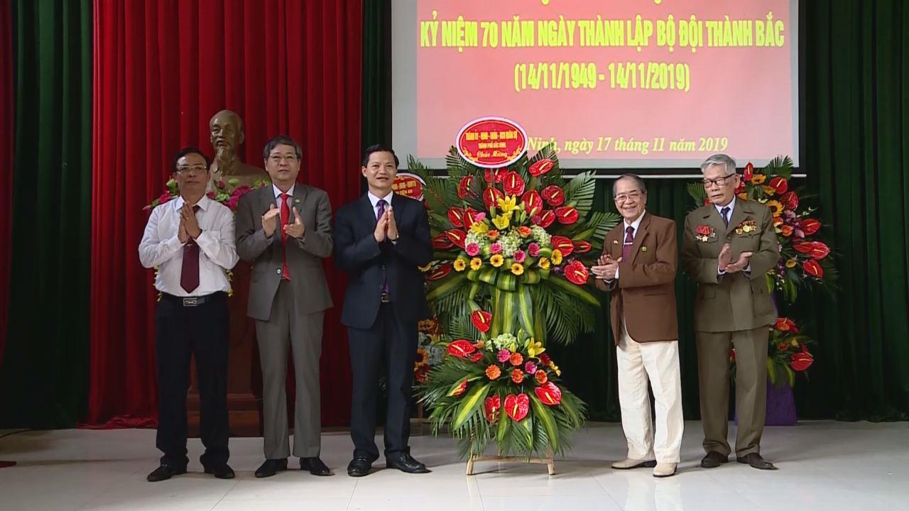 Gặp mặt kỷ niệm 70 năm Ngày thành lập Bộ đội Thành Bắc
