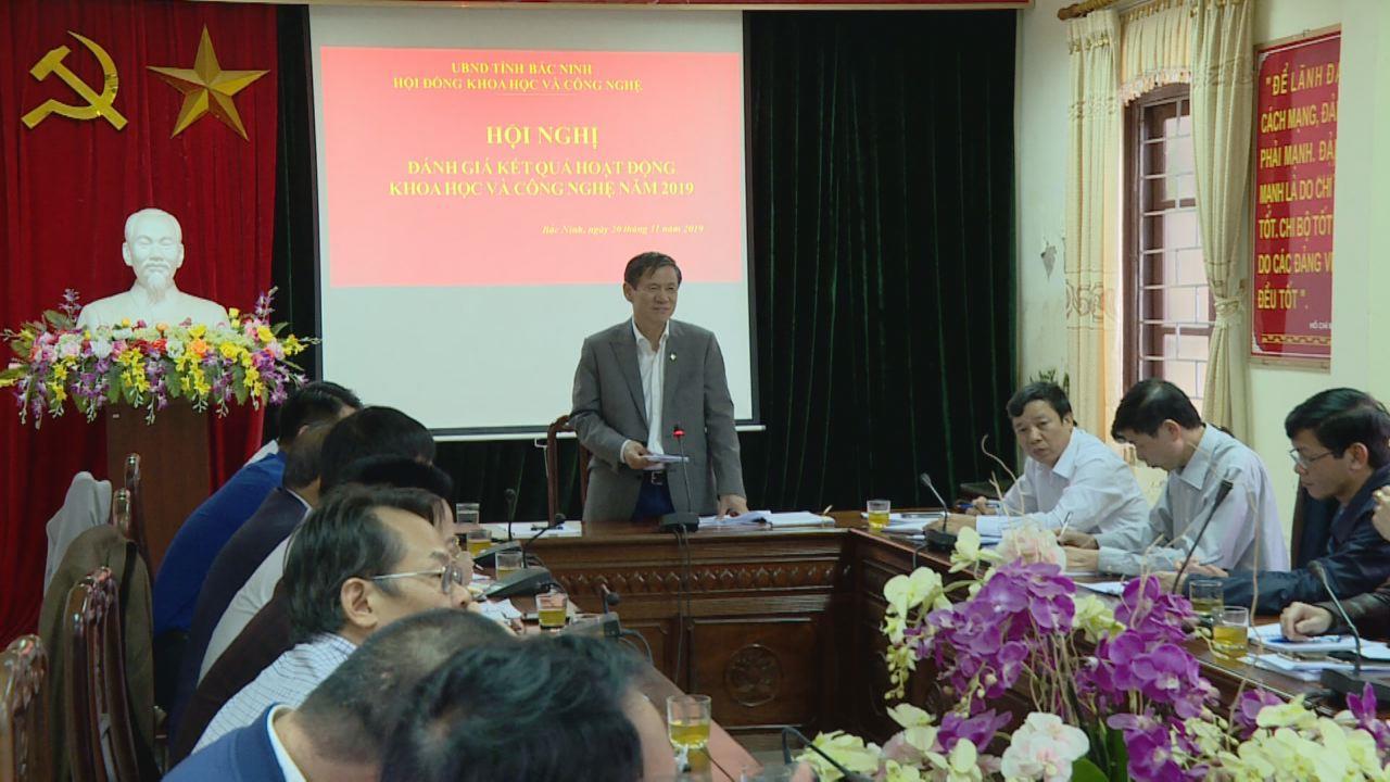 Hội nghị đánh giá hoạt động Hội đồng Sáng kiến  và Hội đồng Khoa học và Công nghệ