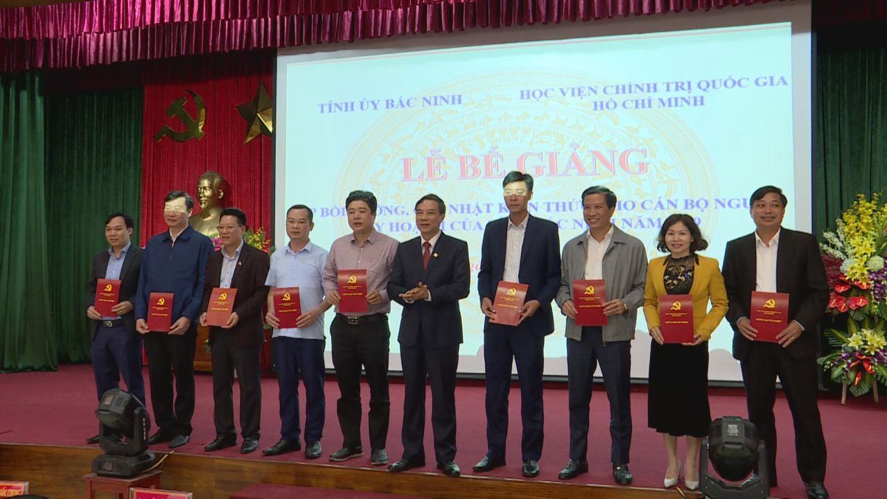 Bế giảng lớp Bồi dưỡng, cập nhật kiến thức cho cán bộ nguồn quy hoạch tỉnh Bắc Ninh năm 2019