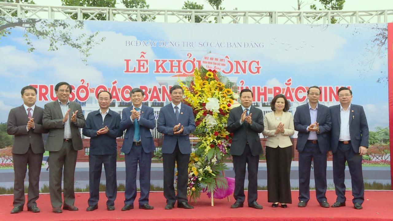 Hội thảo nâng cao chất lượng đào tạo tiếng Anh  tại các trường phổ thông thuộc thành phố Bắc Ninh