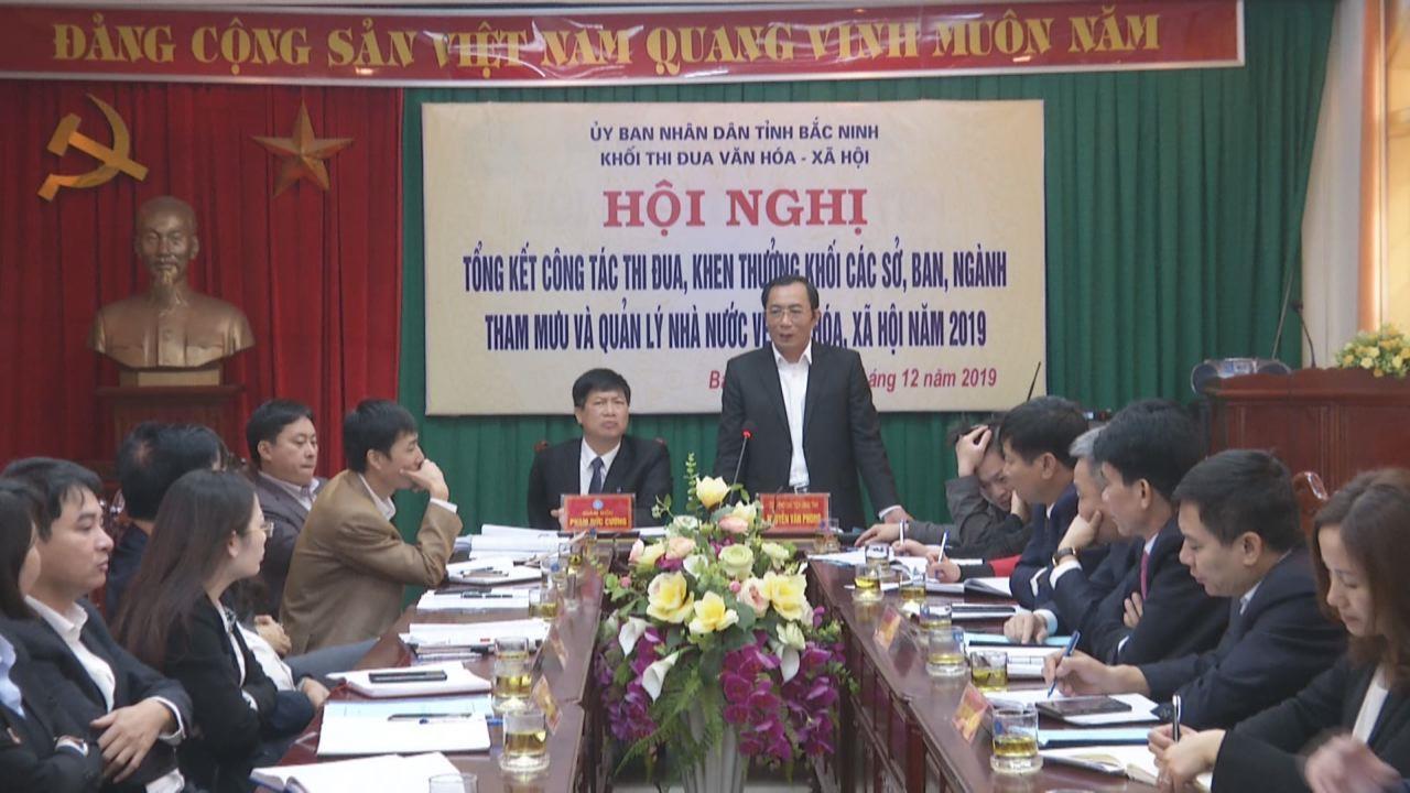 Khai mạc Ngày hội Stem tỉnh Bắc Ninh lần thứ 2/2019
