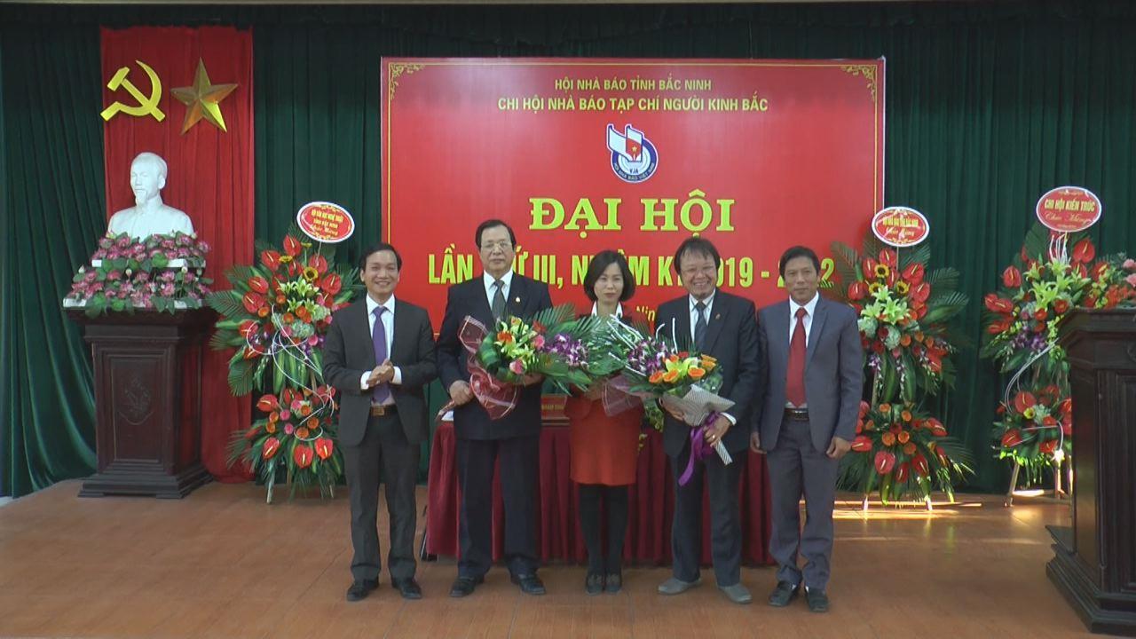 Ngày hội sách và văn hóa đọc tỉnh Bắc Ninh 2019