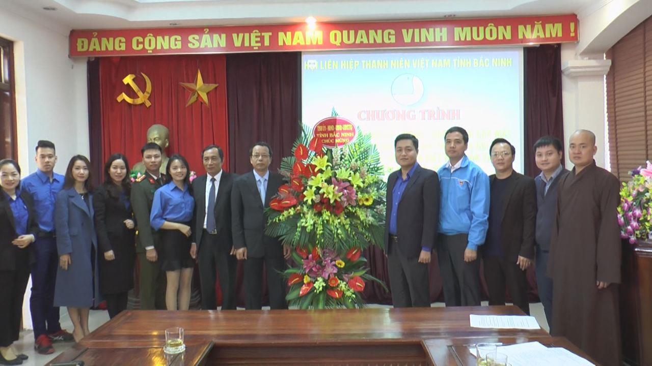 Lãnh đạo tỉnh gặp mặt đoàn đại biểu dự Đại hội Hội Liên hiệp Thanh niên Việt Nam lần thứ VIII, nhiệm kỳ 2019 – 2024