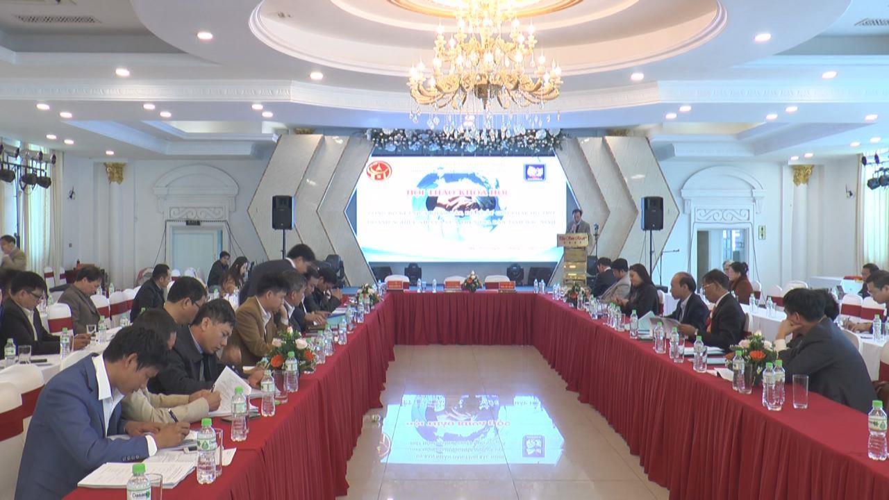 Hội nghị giao ban việc thực hiện Chỉ thị 05 của Bộ Chính trị  Cụm các Tỉnh ủy, Thành ủy phía Bắc