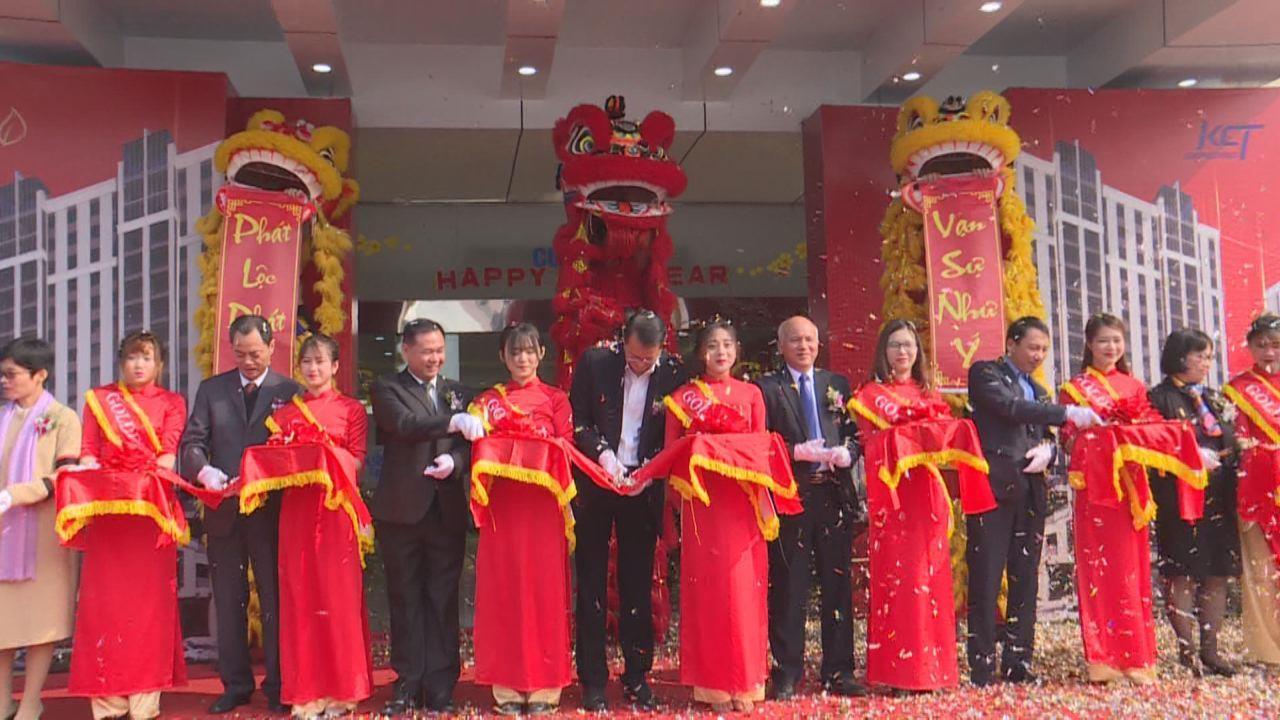 Khai trương Trung tâm thương mại Golden Park Bắc Ninh