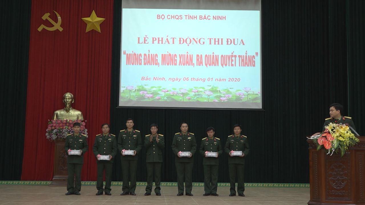 """Bộ CHQS tỉnh phát động thi đua cao điểm  """"Mừng Đảng, mừng Xuân, ra quân quyết thắng"""""""