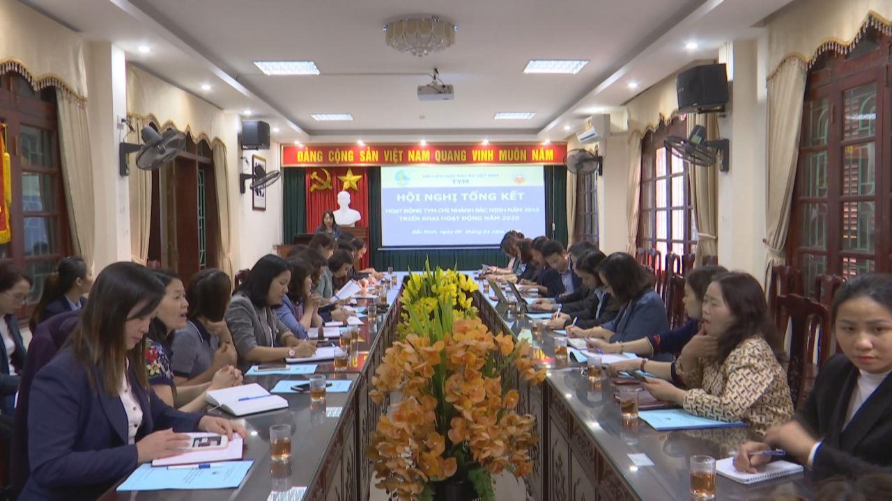 Hội Phụ nữ Bắc Ninh triển khai hoạt động quỹ Tym 2020
