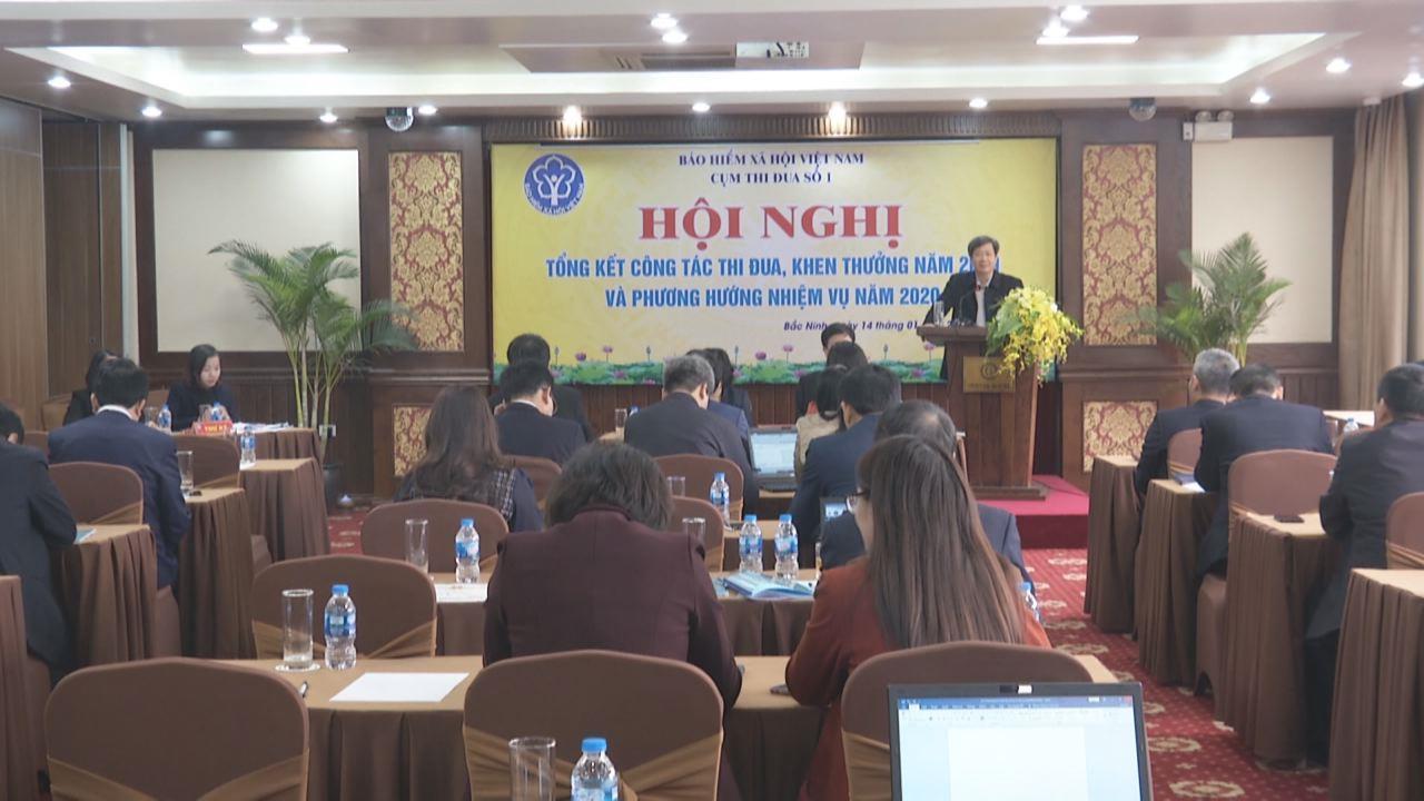 Cụm thi đua số I - Bảo hiểm xã hội Việt Nam tổng kết công tác năm 2019