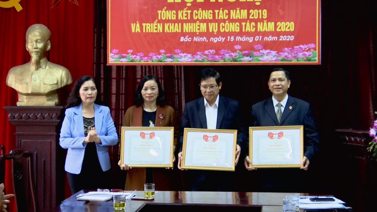 Hội Luật gia tỉnh triển khai nhiệm vụ năm 2020