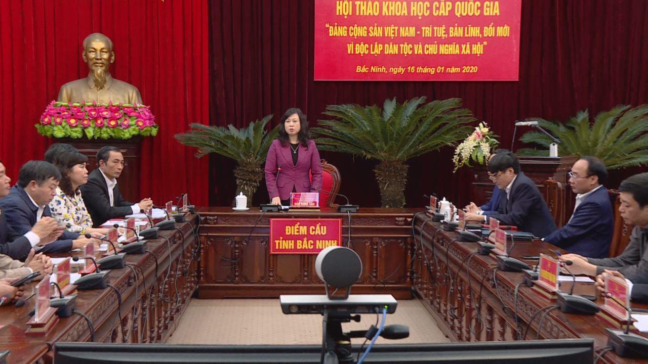 """Hội thảo khoa học """"Đảng Cộng sản Việt Nam – Trí tuệ, bản lĩnh, đổi mới vì độc lập dân tộc và chủ nghĩa xã hội"""""""