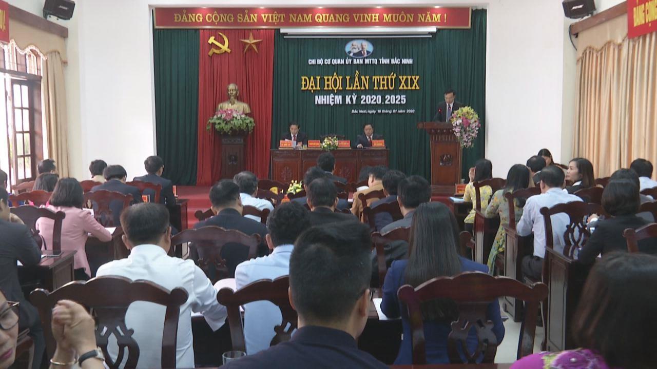 Chi bộ cơ quan Ủy ban MTTQ tỉnh Đại hội lần thứ XIX, nhiệm kỳ 2020-2025