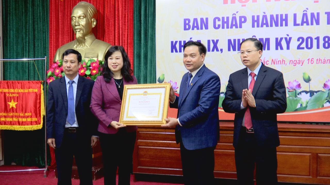 Hội Nông dân tỉnh triển khai nhiệm vụ năm 2020