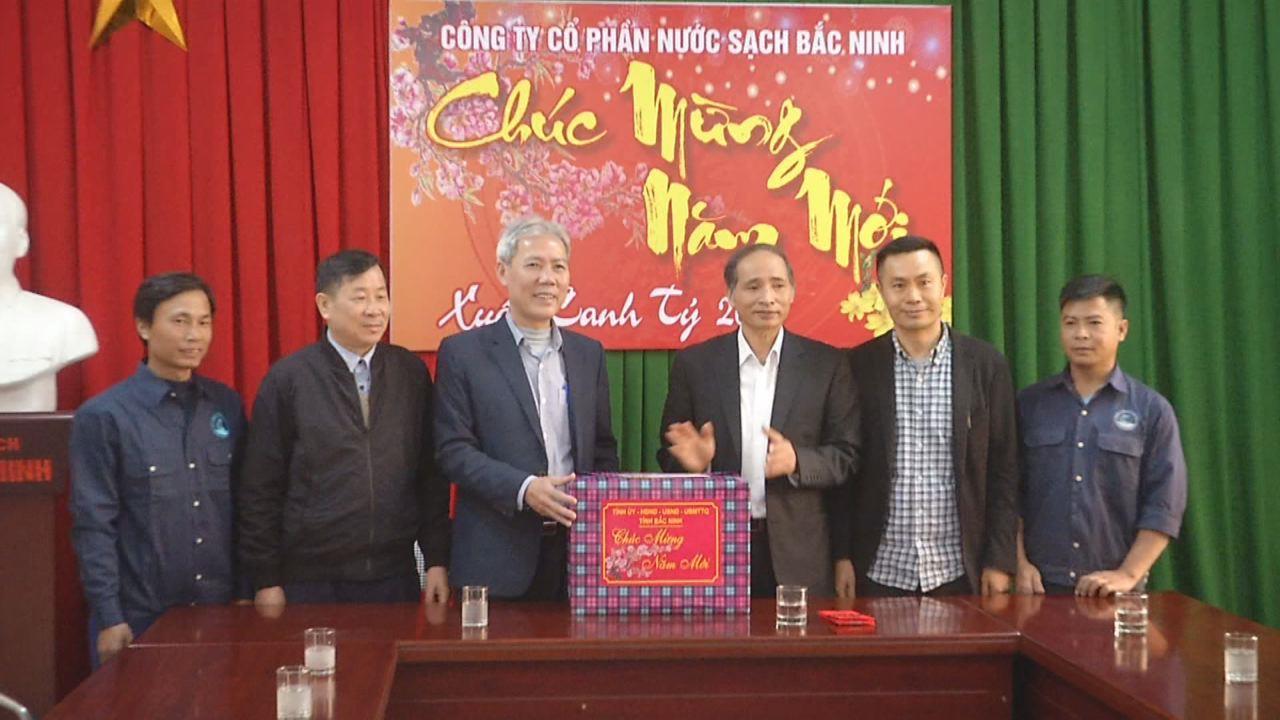 Lãnh đạo UBND tỉnh chúc Tết công nhân Trạm bơm Phú Mỹ và Nhà máy nước sạch Bắc Ninh