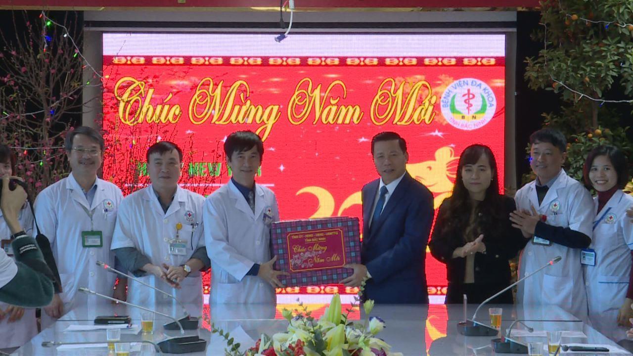 Bí thư Tỉnh ủy Nguyễn Nhân Chiến thăm, chúc Tết tại Bệnh viện Đa khoa tỉnh