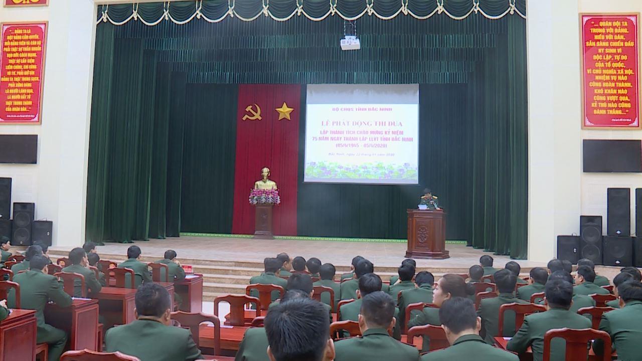 Bộ CHQS tỉnh phát động thi đua cao điểm chào mừng ngày thành lập Lực lượng vũ trang tỉnh