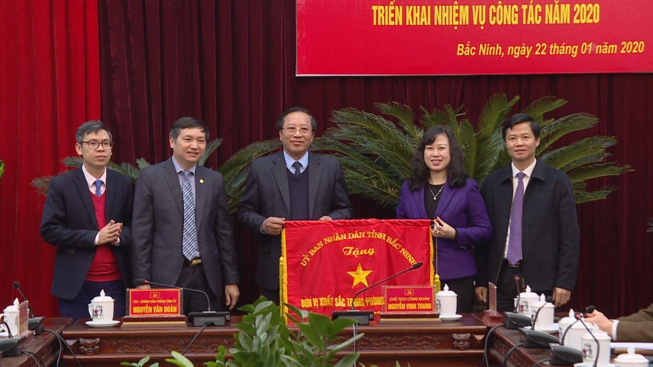 Văn phòng Tỉnh ủy triển khai nhiệm vụ năm 2020